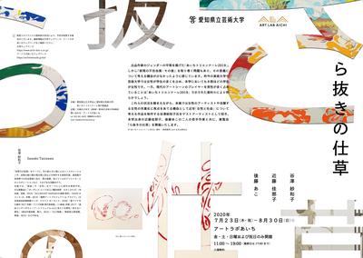 チラシ_表 (1).jpg