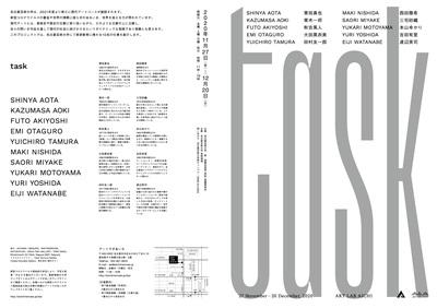 task_flyer_1107.jpg